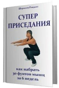 Книга по медицине для чайников