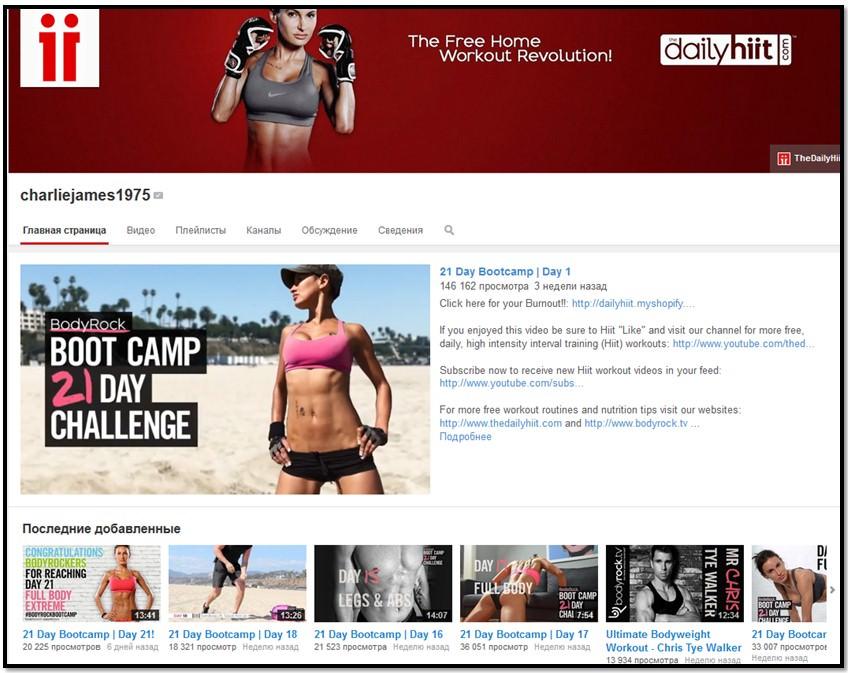 Фитнес-мотивация. Поздравление команды Workout