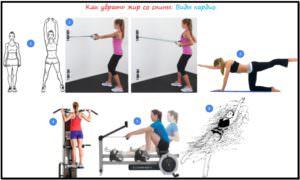3CWm7z8-300x180 Как убрать жир со спины: виды кардио