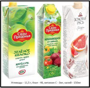 """3ysfrIs-300x292 Производители полезных продуктов. Пищевая ценность сока """"Сады Придонья""""."""