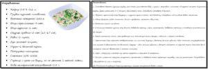 Чем полезна окрошка? Рецепт из категории фитнес - блюд.