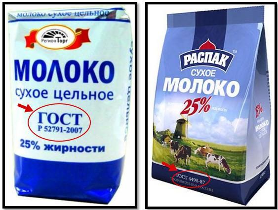как выбрать сухое молоко