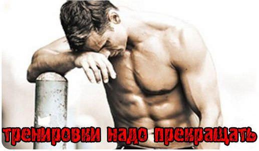 болезни во время фитнеса
