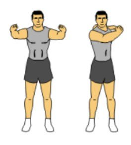 растяжка плеч