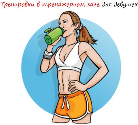 как правильно питаться 14 девочке что бы похудеть