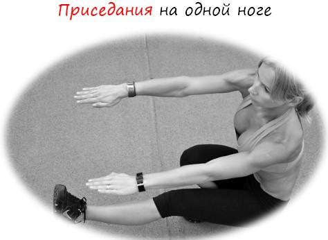 Приседания и становые тяги на одной ноге: техника выполнения