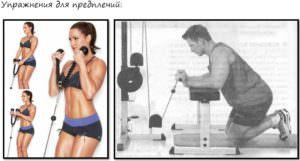 упражнения для девушек на предплечья