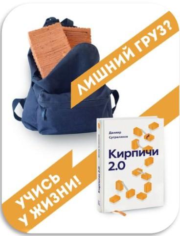 рассказ кирпичи 2.0 Манн, Иванов и Фрабер
