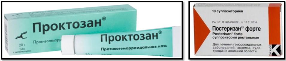 противогеморроидальные кремы