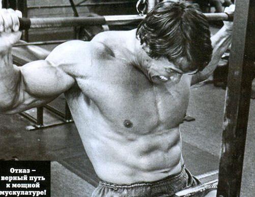 Арнольд Шварценеггер на тренировке