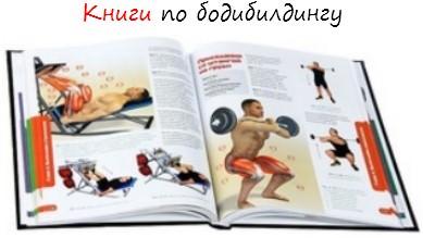 Самая лучшая книга по анатомии