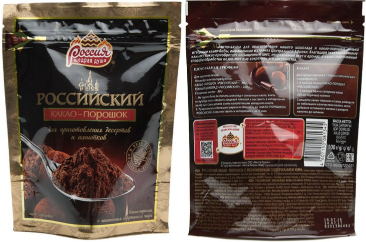 kakao-poroshok-rossiiskii
