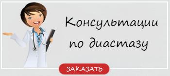Консультации врача акушера-гинеколога лого