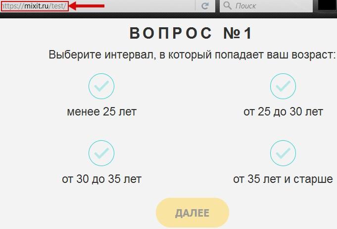 тип кожи онлайн тест