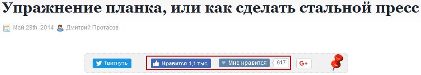"""Самая """"лайк""""-нутая техническая заметка 2017"""