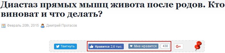 """Самая """"лайк""""-нутая женская статья 2017"""