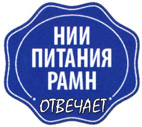 НИИ питания лого