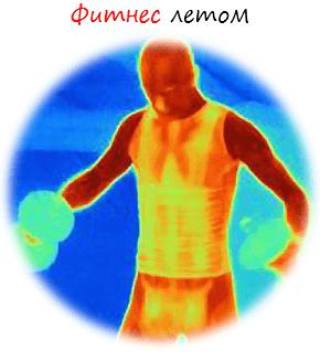 Фитнес летом лого