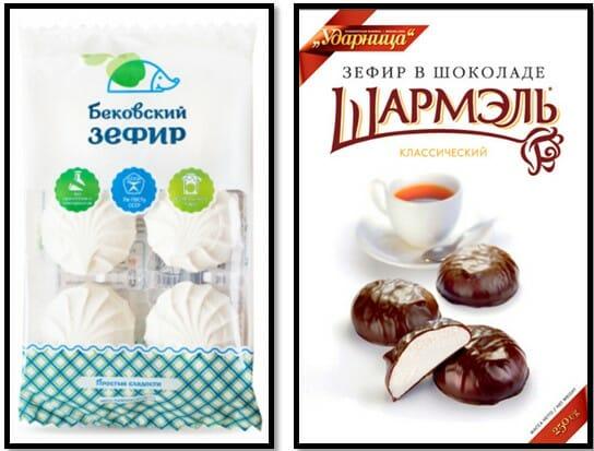полезные сладости зефир