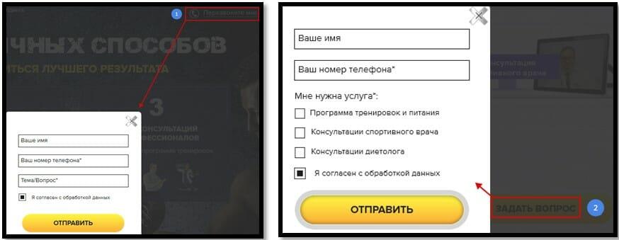контакты портала market.ferrum-body.ru