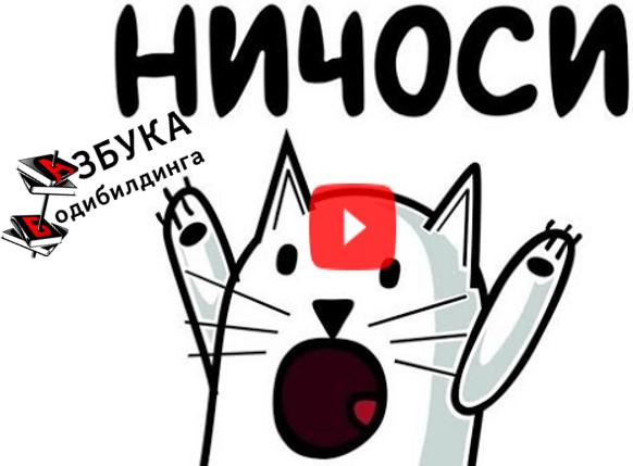 портал market.ferrum-body.ru лого