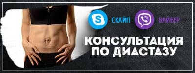 400x150px_azbuka-bodybilding_uslugi_13 400x150px_azbuka-bodybilding_uslugi_13