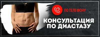 Консультации врача акушера-гинеколога 3