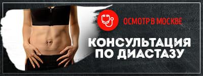 Консультации врача акушера-гинеколога 4