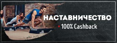 400x150px_azbuka-bodybilding_uslugi_6 Персональная программа тренировок и питания [Обновление записи]