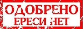 азбука бодибилдинга планы 2019. одобрено