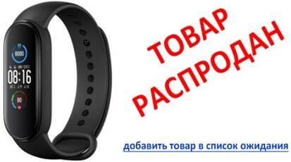 купить Mi Band 5 в России logo