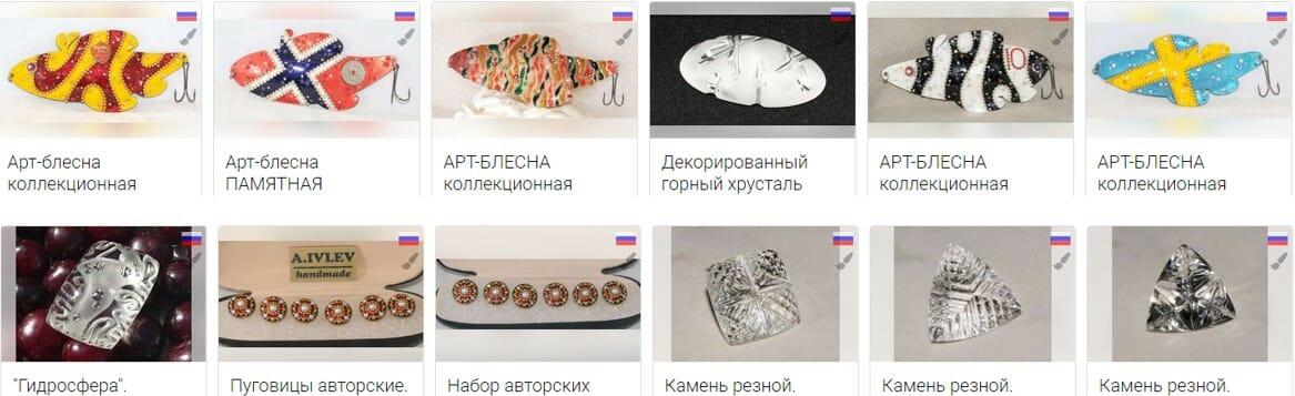 читатель АБ Alexander Ivlev и его ювелирные работы примеры
