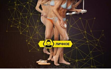 косметика для фитнеса занятий спортом лого